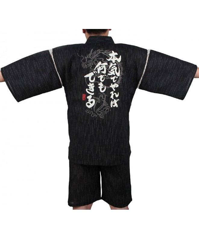 Tokyo Kimono Japanese Characters Vertical